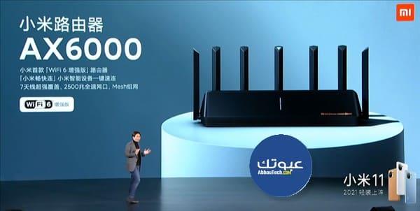 MI xiaomi router-ax6000 wifi 6