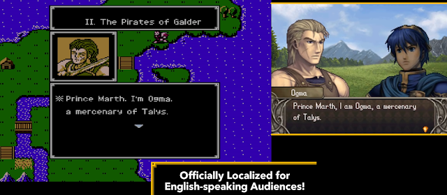 Fire Emblem Shadow Dragon DS vs NES English localization comparison Pirates of Galder