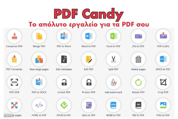 PDF Candy - Το δωρεάν εργαλείο που μετατρέπει ελληνικά PDF σε οποιοδήποτε Format
