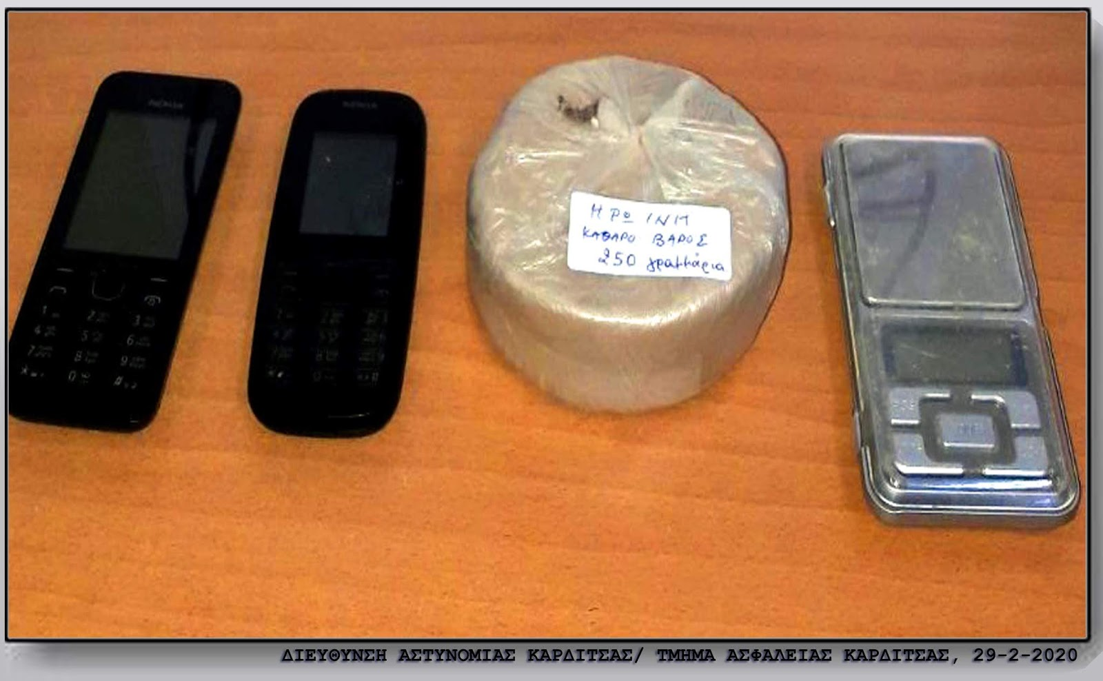Συνελήφθησαν δύο άτομα στην ευρύτερη περιοχή της Καρδίτσας για ναρκωτικά