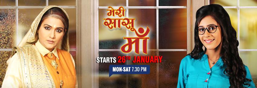 My pham nhat cao cap : Maa tv serial timings