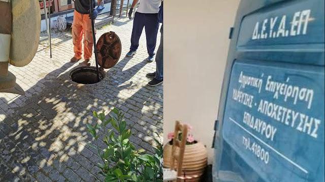 3.000.000 € στο Δήμο Επιδαύρου για τον απομακρυσμένο έλεγχο διαρροών στο δίκτυο ύδρευσης