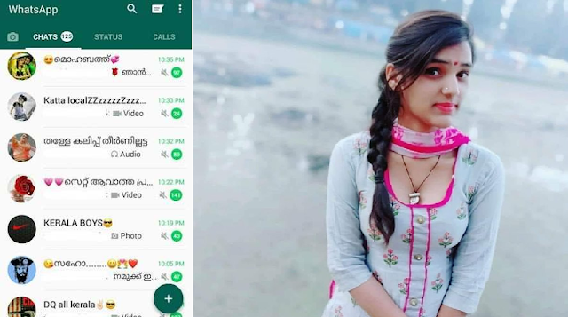 Real Pakistani Girls Whatsapp Group Links to Join