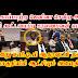 அரச குழுவுடன் ஜெனிவா சென்ற சரவணபவன் எம்பி!