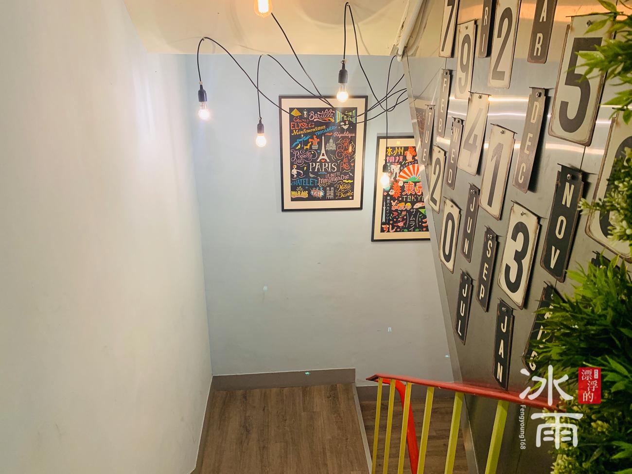 草蔬宴Cheer Su|地下室樓梯