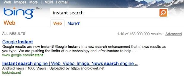 محرك البحث بينج, ما هو محرك البحث بينغ, مميزات محرك البحث بينغ, اضافة موقعك في محرك البحث جوجل, تصدر محرك البحث بينج, محرك البحث bing, محرك البحث بينغ