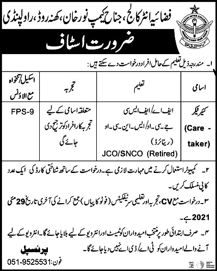 Fazaia Inter College Jinnah Campus Latest Jobs For Care  Taker