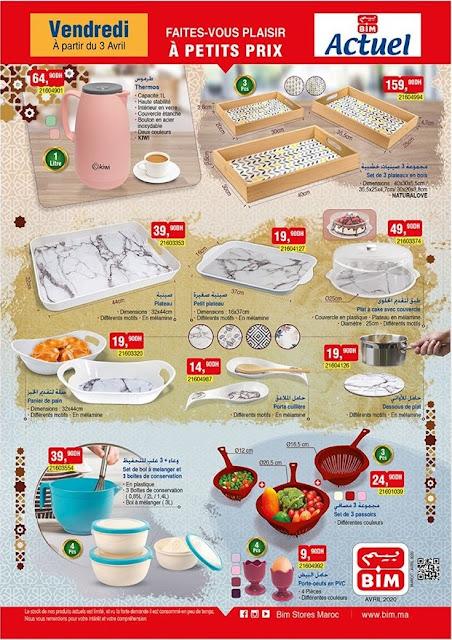 catalogue bim maroc vendredi 3 avril 2020
