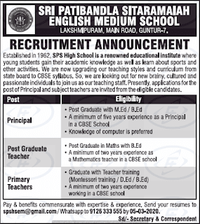 Guntur, Primary Teacher, PGT Teacher jobs in Sri Patibandla Sitaramaiah English Medium School Recruitment