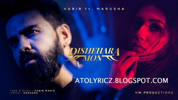 Habib Wahid & Marusha - Dishehara Mon Lyrics