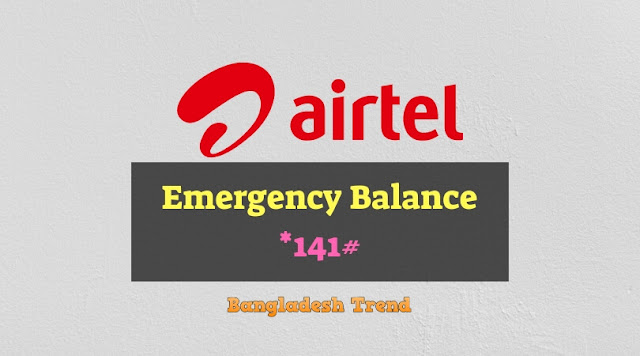 How to Get Airtel Emergency Balance
