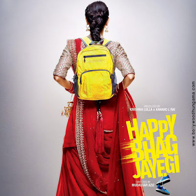 Happy Bhag Jayegi (2016)