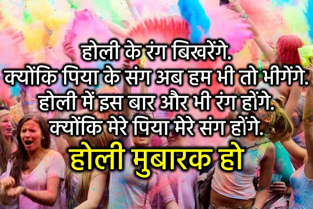 happy holi 2018, happy holi, holi, holi 2018, happy holi 2018 wishes, special happy holi video 2018, happy holi 2018 wishes video, happy holi video, happy holi wishes, happy holi status, happy holi wishes 2018, happy holi 2018 video, happy holi video 2018, happy holi 2018 whatsapp video, holi wishes 2018, happy holi song, happy, happy holi video messages, happy holi shayari, happy holi whatsapp status, holi status 2018, happy holi 30 second video