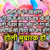 Happy Holi 2018 Wishes in Hindi