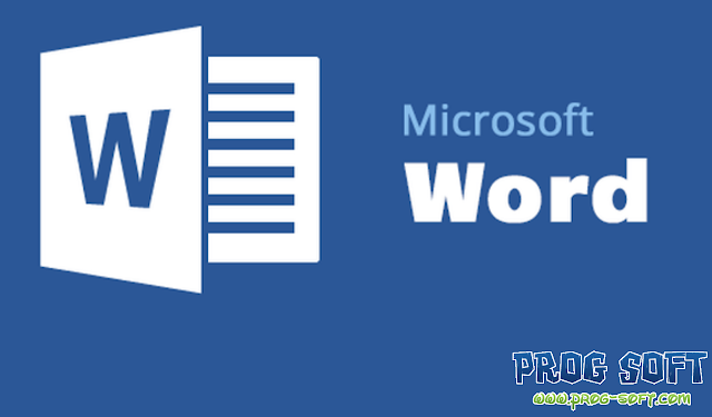 تحميل برنامج مايكروسوفت وورد 2020 Microsoft Word