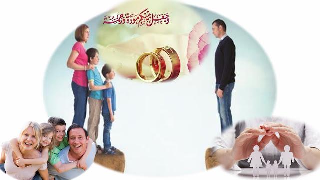 العلاقات الاسرية والاجتماعية والفجوة التي تحدث بين أفراد الأسره | اسرار السعاده الزوجيه