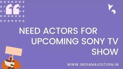 Online Tv Serial Auditions 2020 | Aladdin Naam Toh Suna Hoga Sony Liv