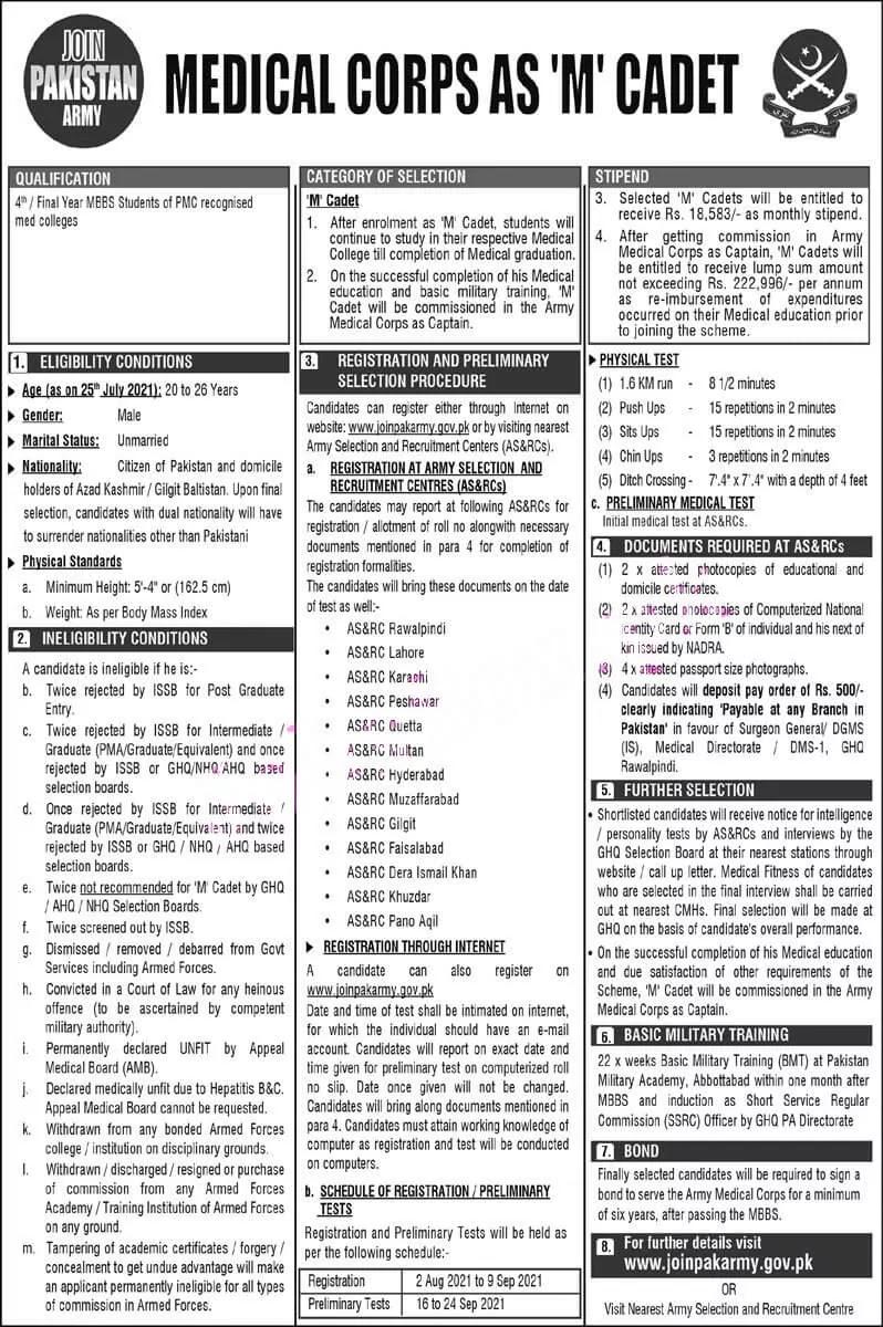Pak Army Medical Corps Jobs 2021 in Pakistan - www.joinpakarmy.gov.pk jobs 2021 - Pak Army Latest Jobs 2021