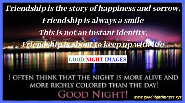 Latest Good Night Messages | good night images for sweet friend
