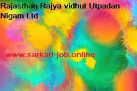 Rajasthan Rajya vidhut Utpadan Nigam Ltd