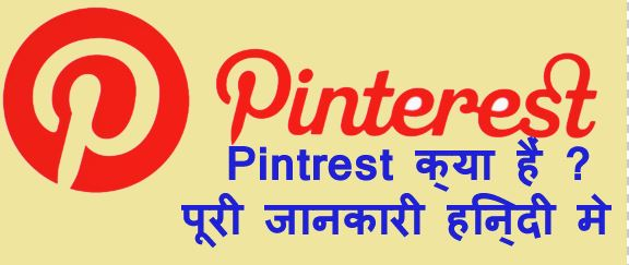 how to create account in pintrest