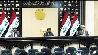 مجلس النواب يصوت على إلغاء الجمع بين الراتبين ومن ضمنها امتيازات رفــحاء؟