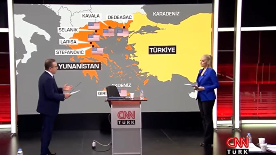 CNN Turk: «Σε μια νύχτα όλα τα νησιά θα περάσουν στην πλευρά της Τουρκίας»