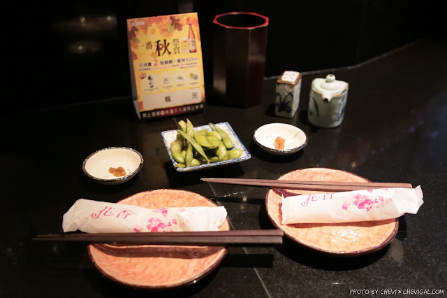 IMG 1238 - 熱血採訪│那一間日式串燒居酒屋,你沒看錯!整隻龍蝦的超級豪華版味噌湯只要100元!台中宵夜推薦來這就對了!