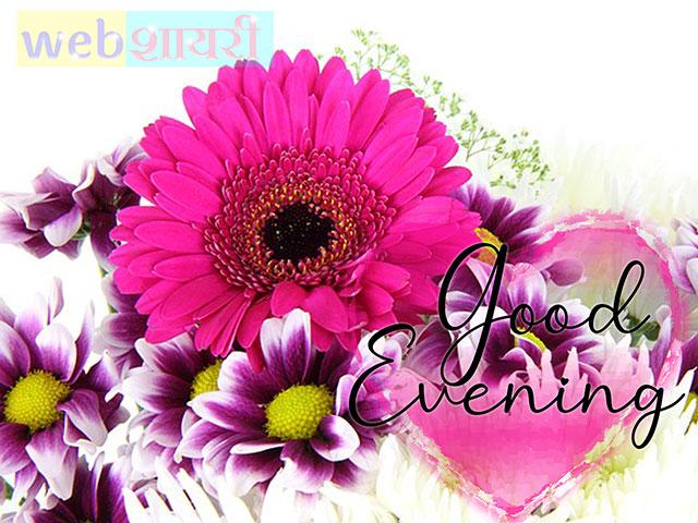 good good evening images