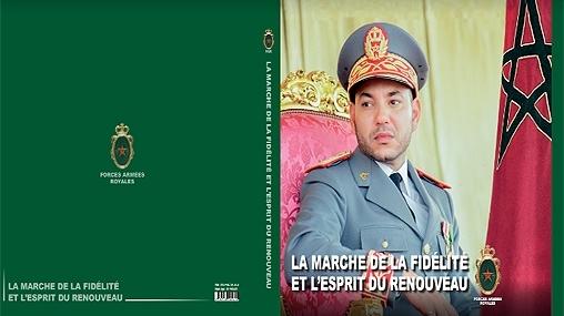 """""""Les Forces Armées Royales, la Marche de la fidélité et l'esprit du renouveau"""", un livre qui revient sur l'action royale permanente en faveur de la modernisation des FAR"""