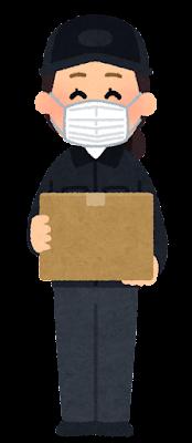 マスクを付けた配達員のイラスト(女性・黒)