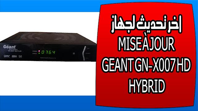 اخر تحديث لجهاز MISE À JOUR GEANT GN-X007 HD HYBRID