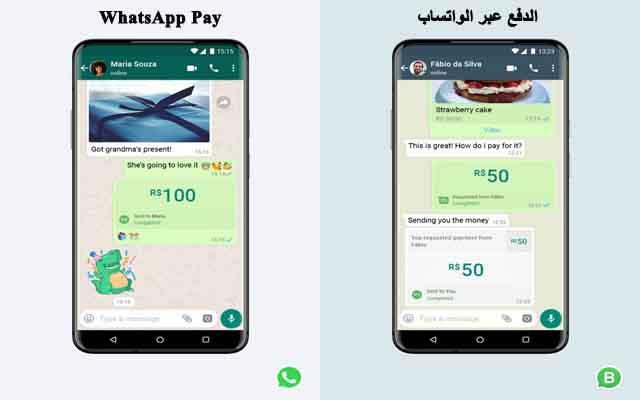 """ميزة الدفع عبر """"WhatsApp"""" المنتظرة بدأت تظهر لمستخدمي هذا التطبيق,ميزو الدفع عبر الواتساب,الدفع عبر الواتساب,الفع عبر الواتساب WhatsApp,الواتساب,واتساب,واتس اب,فيسبوك,شركة فيسبوك,مارك زوكربيرغ,بايبال,باي بال,Facebook,WhatsApp,Paypal"""