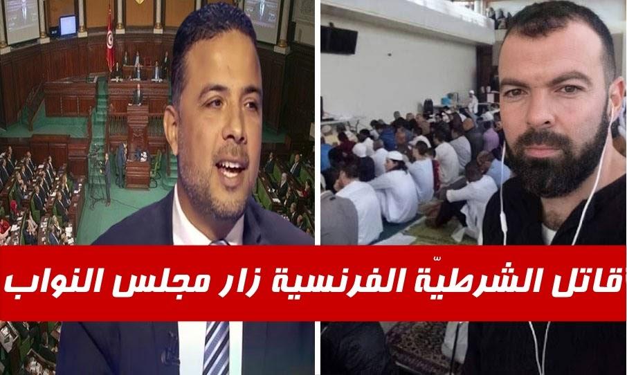 """Leila Haddad: """"L'assaillant de Rambouillet a été invité au parlement par la coalition Al Karama !"""