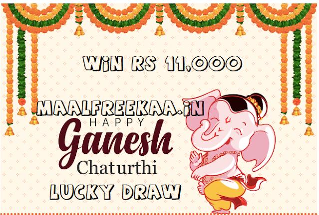 Happy Ganesh Chaturthi Chance To Win an Amazon Gift Card