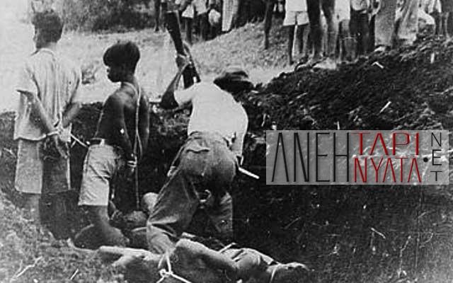 Tempat Angker Mistis Bekas Pembantaian PKI di Indonesia