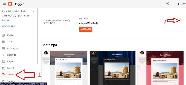 click theme setting