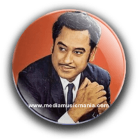 Kishore Kumar Indian Music Singer