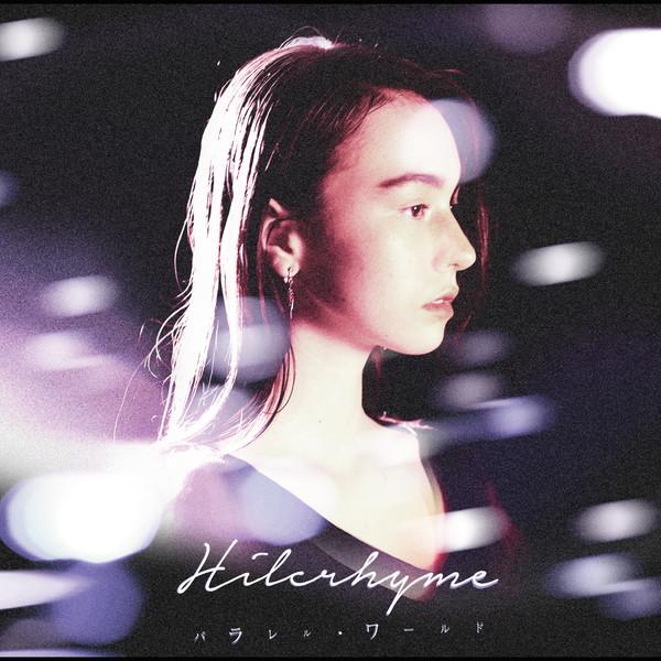 [Single] ヒルクライム – パラレル・ワールド (2016.06.29/MP3/RAR)