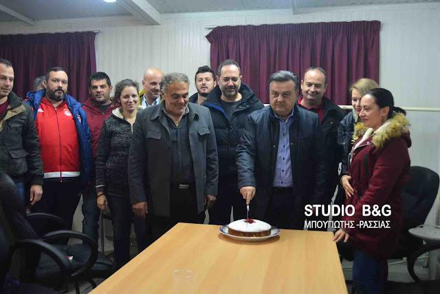 Έκοψαν την Πρωτοχρονιάτικη πίτα στη ΔΗΜ.ΤΟ Νέας Δημοκρατίας Άργους-Μυκηνών