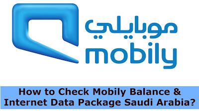 How to Check Mobily Balance