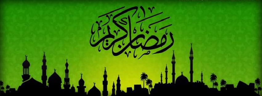 Ramadan cover photo hd