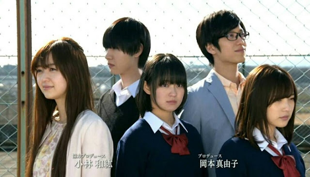 Download Kuzu no Honkai Live Action Subtite Indonesia