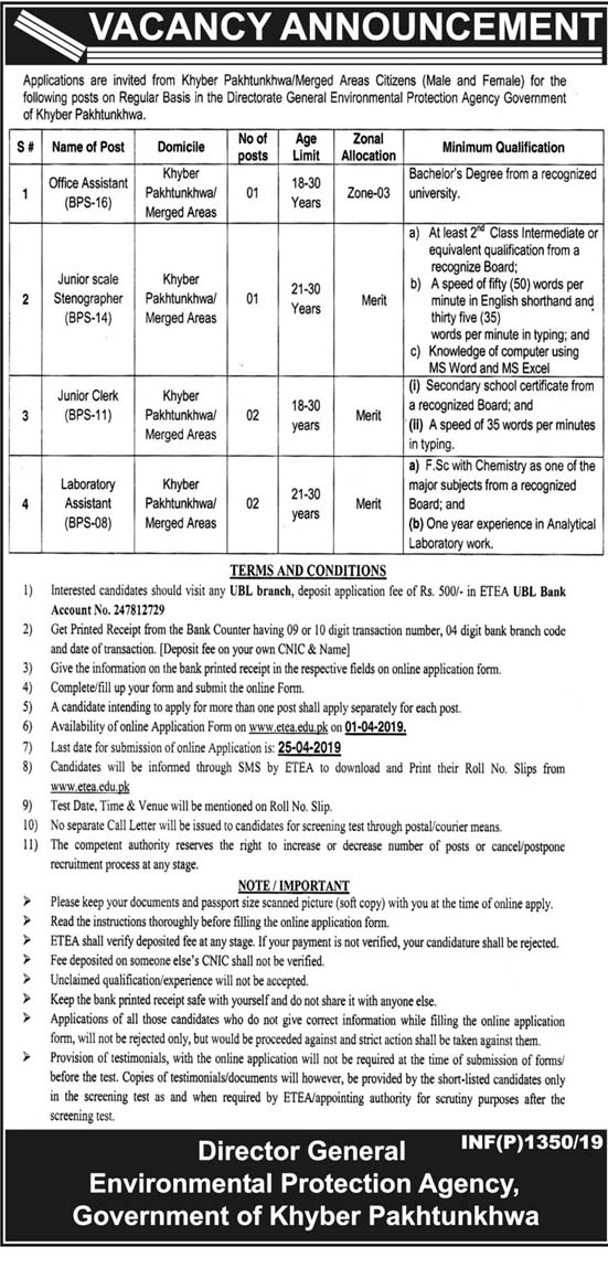 Jobs In Environmental Protection Agency 02 Apr 2019