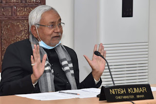 nitish-on-mla-appointment