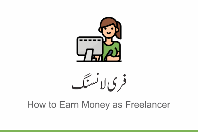 How To Earn Money As Freelancer