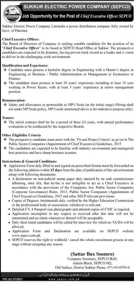 SEPCO Jobs 2021 - Sukkur Electric Power Company Jobs 2021