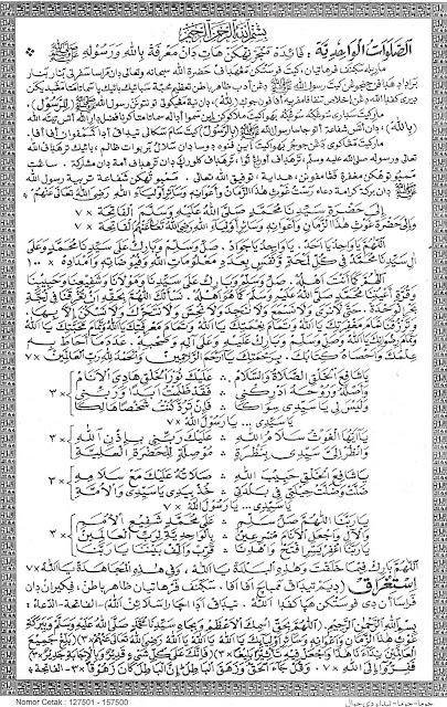 Lembaran Sholawat Wahidiyah