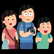 kankou_asia_family.png