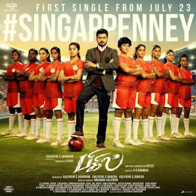 Joseph Vijay, Nayanthara, Jackie Shroff, Vivek's Bigil Tamil Movie Box Office Collection 2019 wiki, cost, profits, Gaddalakonda Ganesh Box office verdict Hit or Flop, latest update Budget, income, Profit, loss on MT WIKI, Wikipedia